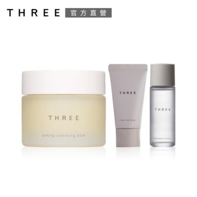 THREE 極致活顏清潔組