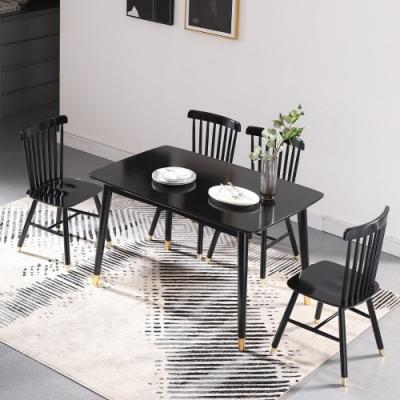 MUNA 柯瑪4.3尺實木黑色長方餐桌(1桌4椅) 130X80X75cm