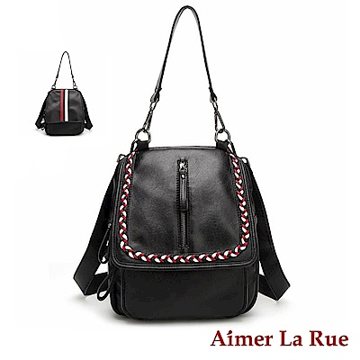 Aimer La Rue 兩用後背包 維多利亞系列(二款)
