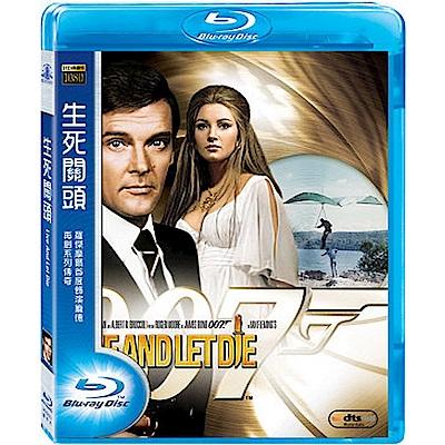 007系列 - 生死關頭 藍光 BD