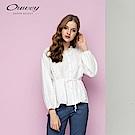 OUWEY歐薇 棉質刺繡V領空襟上衣(白)