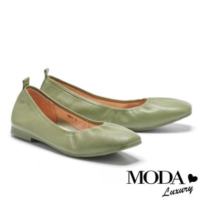 平底鞋 MODA Luxury 日常質感百搭微抓皺圓頭平底鞋-綠