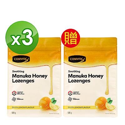康維他蜂膠麥蘆卡蜂蜜潤喉糖(檸檬)-買3送1