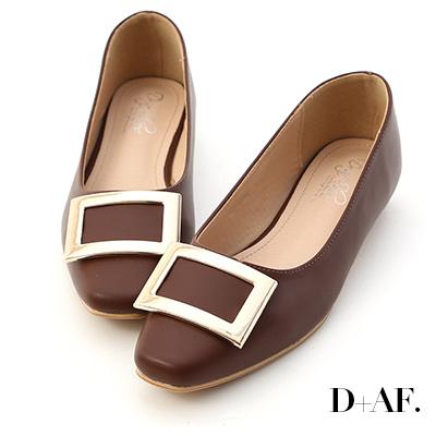 D+AF 典雅美型.大方釦微方頭娃娃鞋*咖