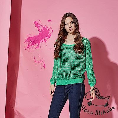 Hana+花木馬 微性感透視鏤空洞洞造型麻✕棉混色粗針織上衣-綠(共2色)