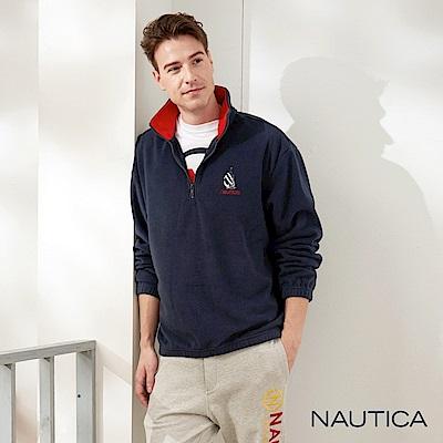 Nautica運動風立領拉鏈休閒針織衣-深藍