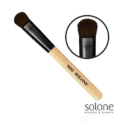 Solone M02 原木馬毛眼影刷(大)