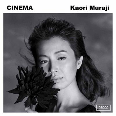 村治佳織/電影金曲(1CD)