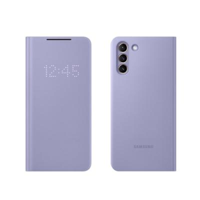 SAMSUNG Galaxy S21+ 原廠 LED 翻頁式皮套 【紫】