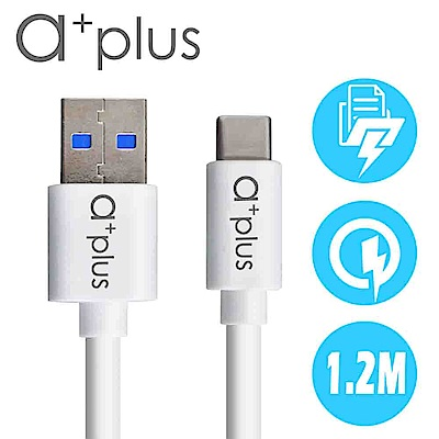 a+plus USB3.1 (TypeC) to USB3.0飆速傳輸/充電線(1.2M)