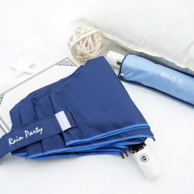 好傘王 自動傘-輕白款防曬降溫黑膠瑜珈傘(深藍色)