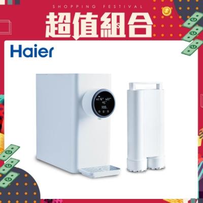 Haier海爾 5L免安裝RO瞬熱式淨水器(小白鯨) WD501+搭贈專用濾心