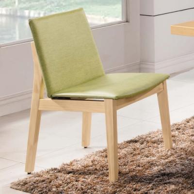 H&D 尼斯原木亞麻綠皮餐椅