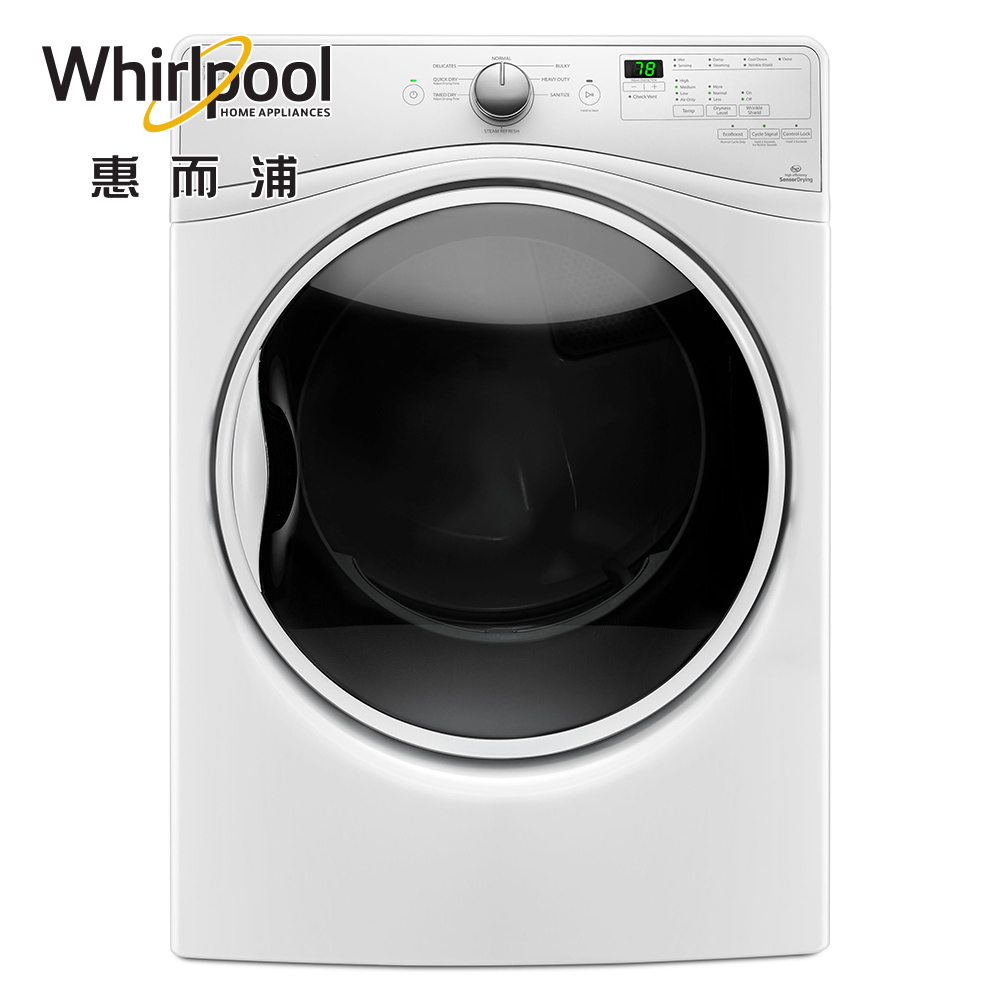 Whirlpool惠而浦 15公斤滾筒瓦斯型乾衣機 WGD85HEFW(含基本安裝)