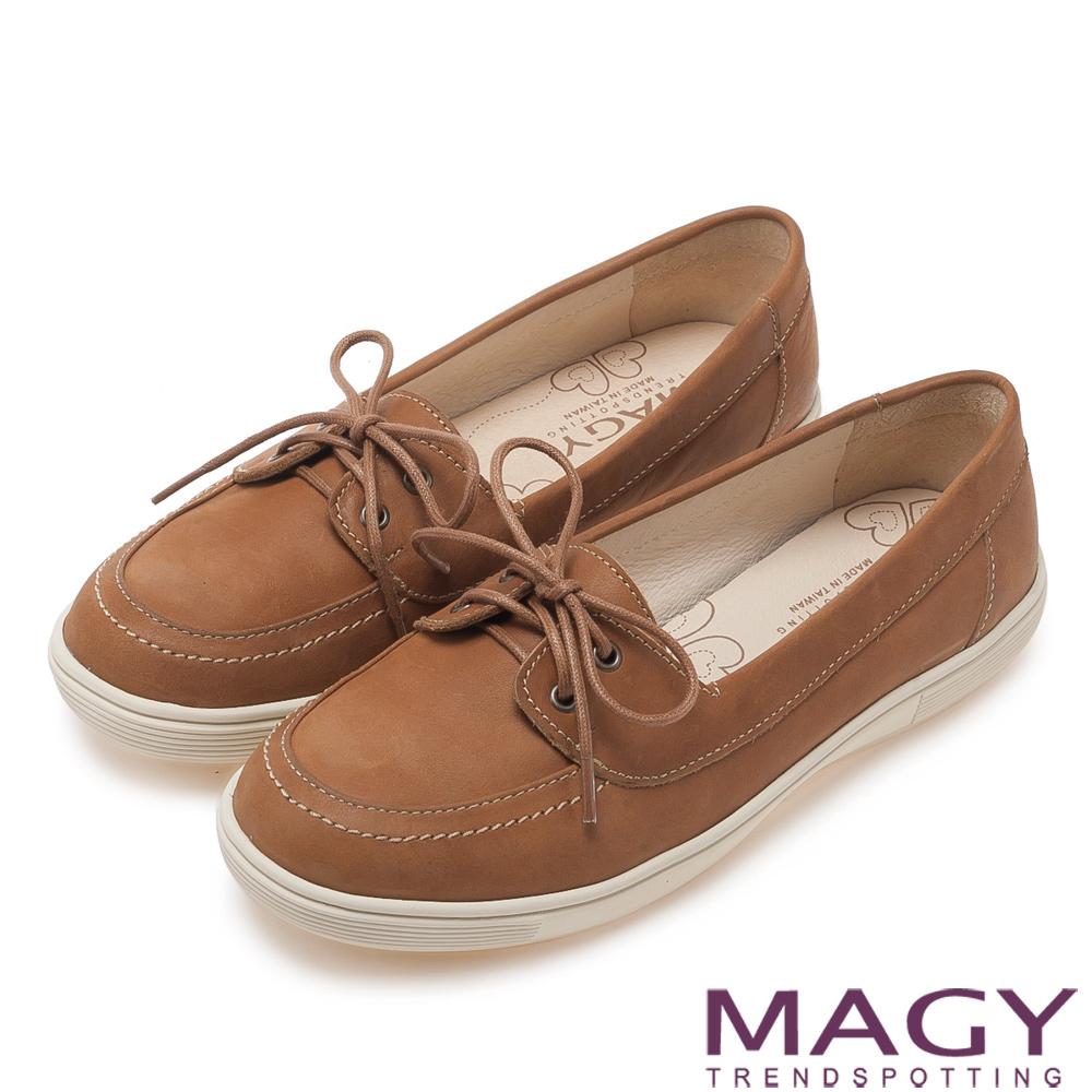 MAGY 綁帶麂皮平底 女 休閒鞋 棕色