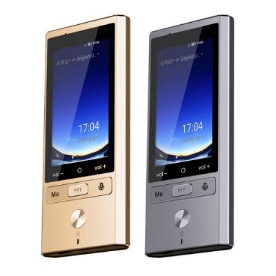 TALK-T9 4G LTE智慧照相翻譯即時口譯機