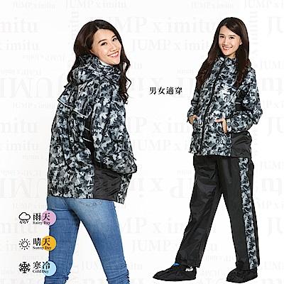 JUMP 樂扣! 迷彩專利透氣套裝2件式風雨衣(迷彩灰)