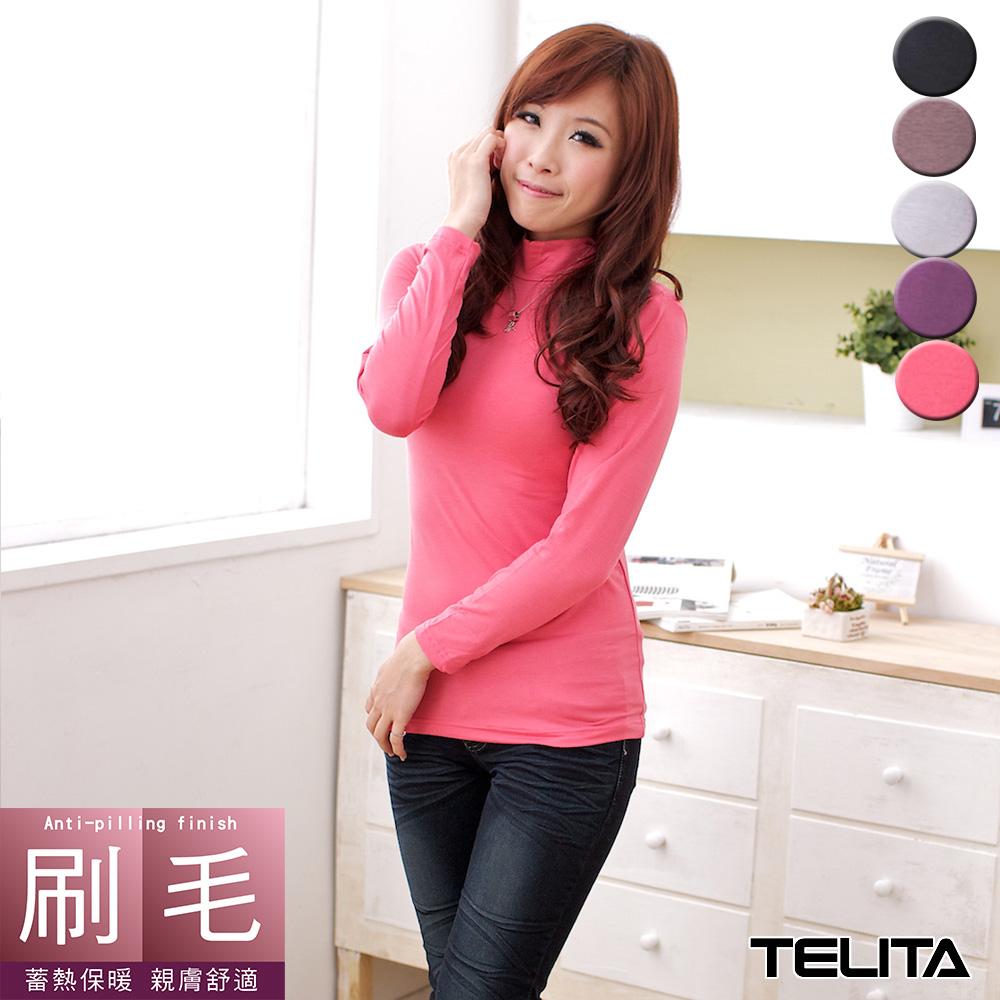 衛生衣 顯瘦款蓄熱長袖刷毛保暖(超值4件組)TELITA