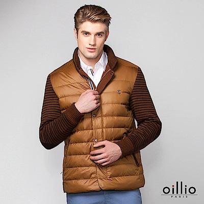 歐洲貴族oillio 羽絨外套 袖子拼接設計 拉鍊條紋設計 咖啡色