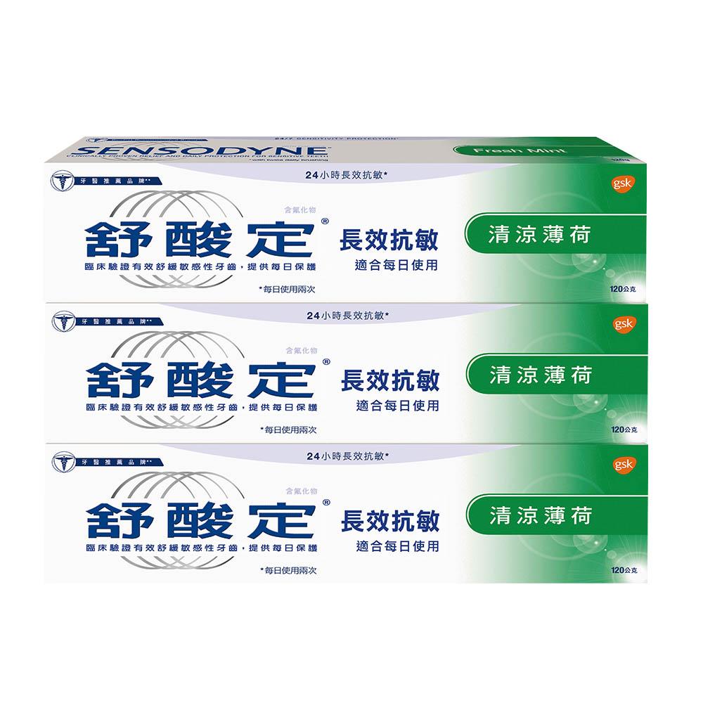 舒酸定長效抗敏-清涼薄荷配方120g*3入