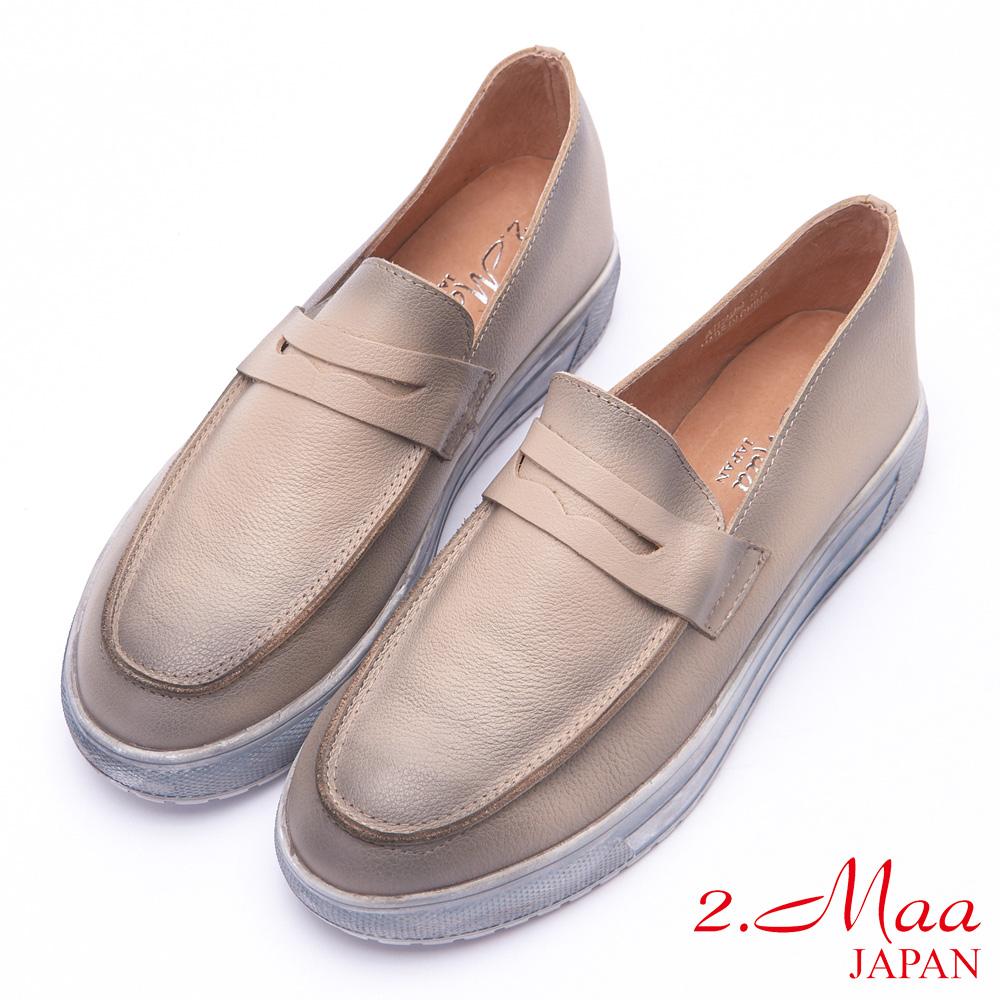 2.Maa (偏大)復古仿舊刷色厚底牛皮樂福鞋 - 米