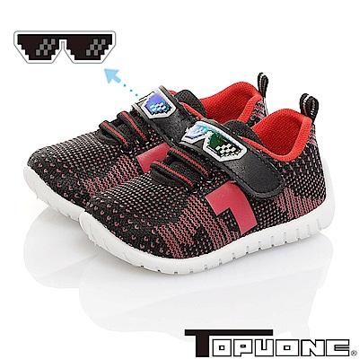 TOPUONE童鞋 馬賽克眼鏡輕量透氣抗菌防臭減壓休閒鞋-黑
