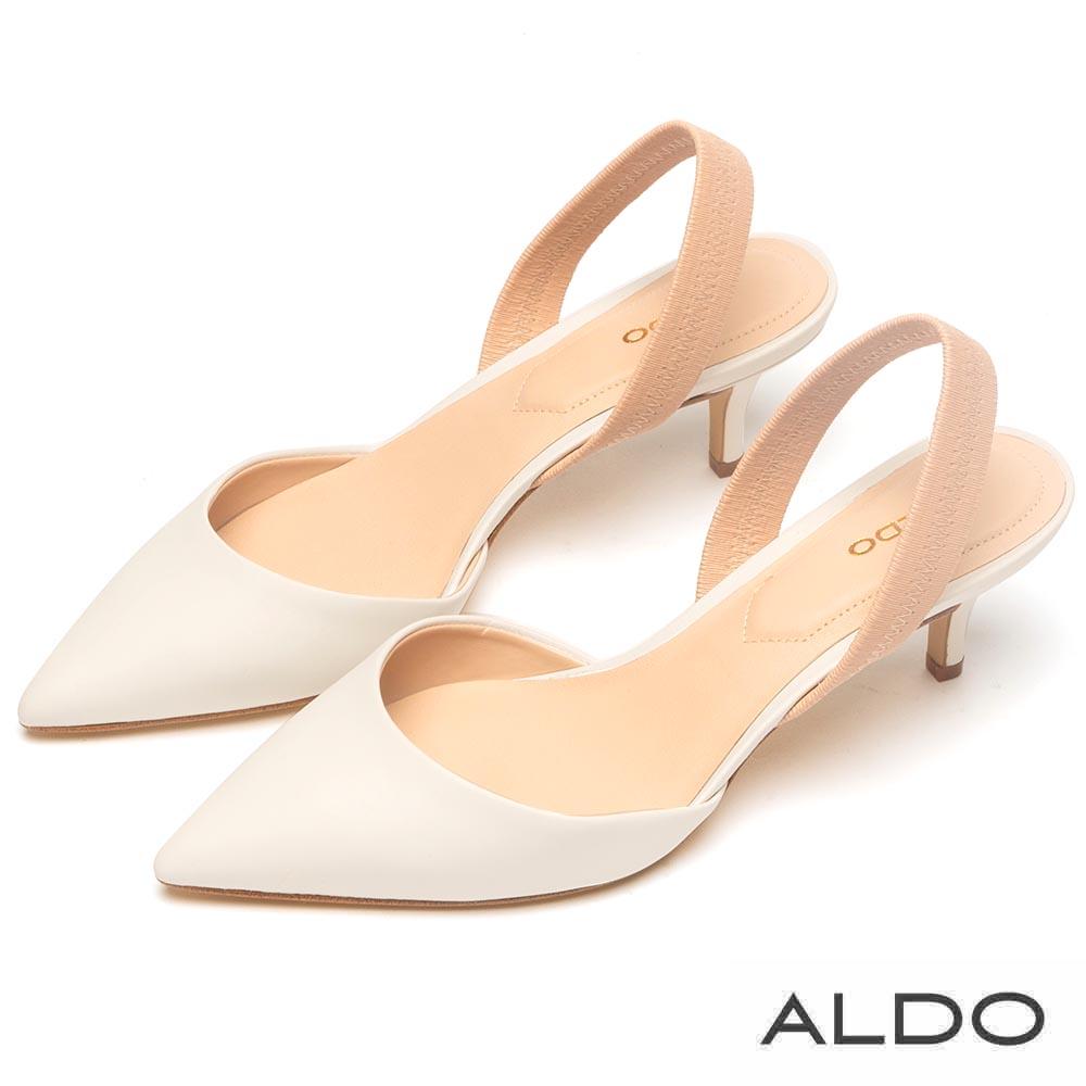 ALDO 原色尖頭佐羊皮鞋墊拉帶式細跟鞋~清新白色