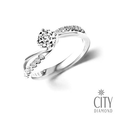 City Diamond『幸福傳說』30分H&A鑽戒