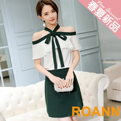 OL風撞色拼接兩件式裙套裝 (綠色)-ROANN