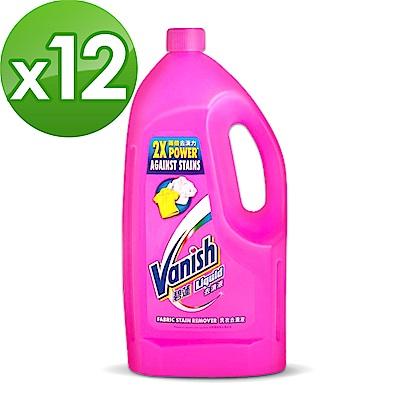 碧蓮Vanish-洗衣去漬液(1000ml)X12瓶