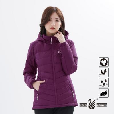 【遊遍天下】女款顯瘦防風防潑禦寒中長版90%羽絨外套22022紫紅
