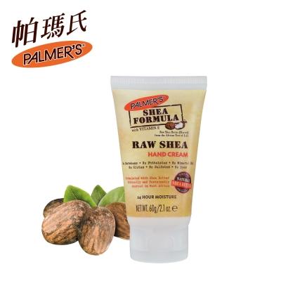 Palmers帕瑪氏 天然乳木果油緊緻保濕護手霜60g