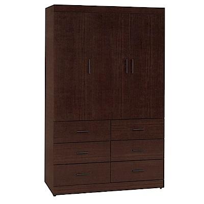 綠活居 特斯拉4尺六抽衣櫃(二色+穿衣鏡)-121.5x58x198cm-免組