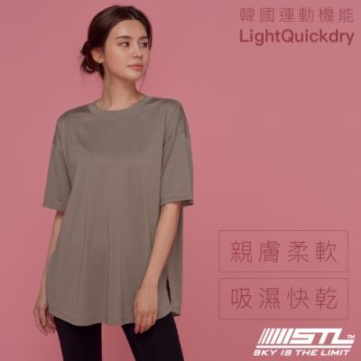 STL YOGA METRO SS 韓國瑜伽 運動機能LightQuickDry輕量快乾 地鐵寬鬆長版短袖上衣 燕麥拿鐵咖啡Hazelnuts