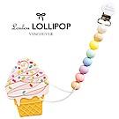 加拿大Loulou lollipop嬰幼兒草莓奶霜冰淇淋 固齒器組/奶嘴練夾-棉花糖