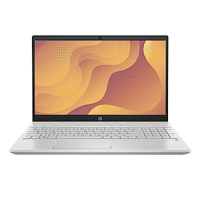HP Pavilion 15吋獨顯筆電(i5-8265U/MX250/4G)
