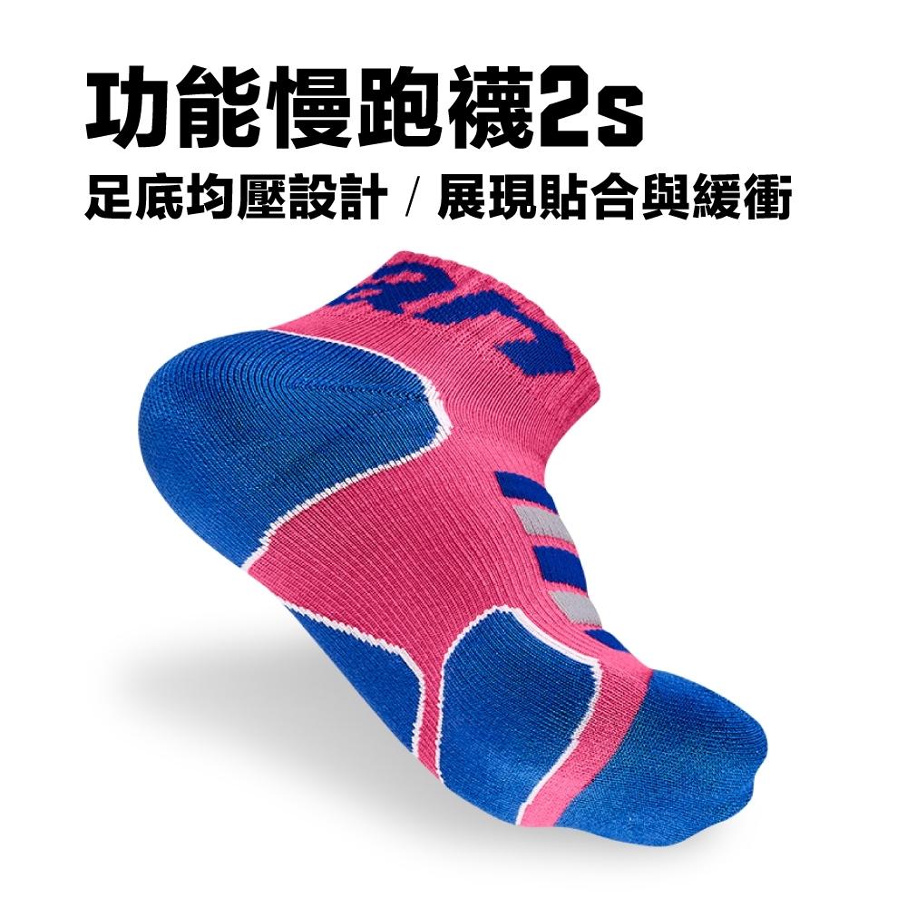 Titan太肯 3雙功能慢跑襪 2s_桃/紅藍短襪