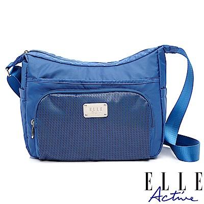 ELLE Active 摩登都會系列-側背包/斜背包-大-藍色