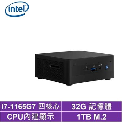 Intel NUC平台i7四核{金龍武神} 迷你電腦(i7-1165G7/1TB M.2 SSD)