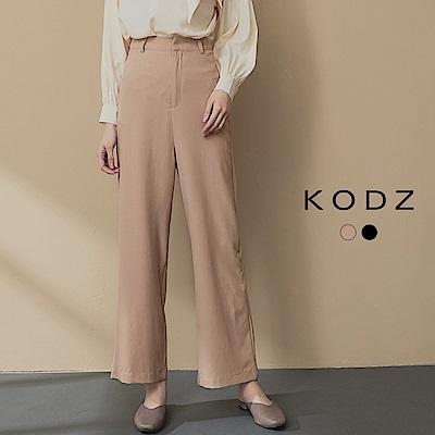 東京著衣-KODZ 特選名品質感素面西裝雪紡長褲-S.M.L(共二色)