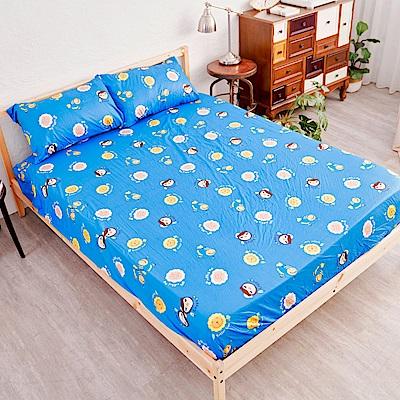 奶油獅-同樂會系列-精梳純棉床包三件組(宇宙藍)-雙人5尺