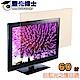 藍光博士60吋抗藍光液晶螢幕護目鏡 JN-60PLB product thumbnail 2
