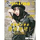 mina米娜時尚國際中文版(一年12期)限時優惠價