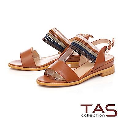 TAS 一字跳色鬆緊帶內增高涼鞋-迷人白