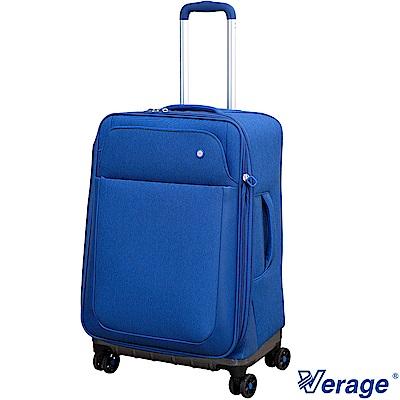 Verage ~維麗杰 24吋悠活行者系列行李箱  (藍)