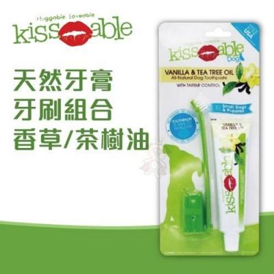 KISS ABLE《犬用天然牙膏牙刷組合-香草/茶樹油》