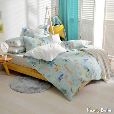 義大利Fancy Belle 叢林歷險  雙人純棉防蹣抗菌吸濕排汗兩用被床包組
