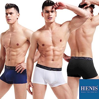 HENIS 極凍冰感 冰絲透氣迷彩腰帶四角褲 3件超值組