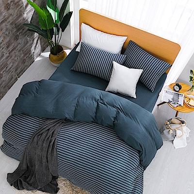 鴻宇 雙人加大床包枕套組 精梳棉針織 青青藍M2621