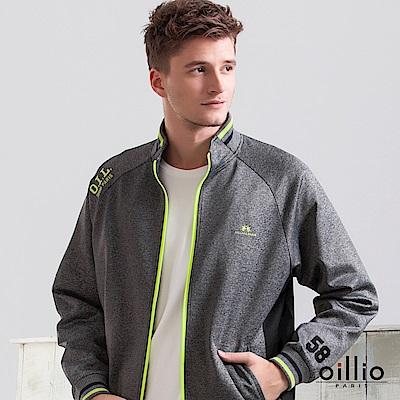 歐洲貴族 oillio 運動休閒外套 電腦刺鏽 亮眼色系條紋 灰色